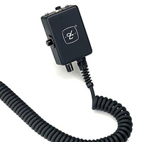 C3000 Series Mobile Radio Adapter RS